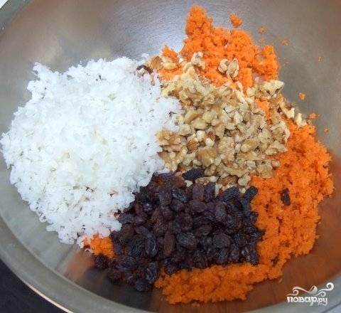 5.Орехи немного измельчить, а изюм замочить в горячей воде минут на 5. 6.Смешать кокосовую стружку, морковь, изюм и орехи.