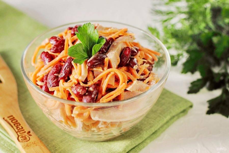Салат с фасолью, ветчиной и корейской морковью готов. Приятного аппетита!
