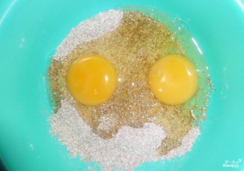 2. Для теста теперь смешаем отруби, кефир и два яйца, добавим щепотку разрыхлителя. Специи, опять же, добавляем по вкусу.