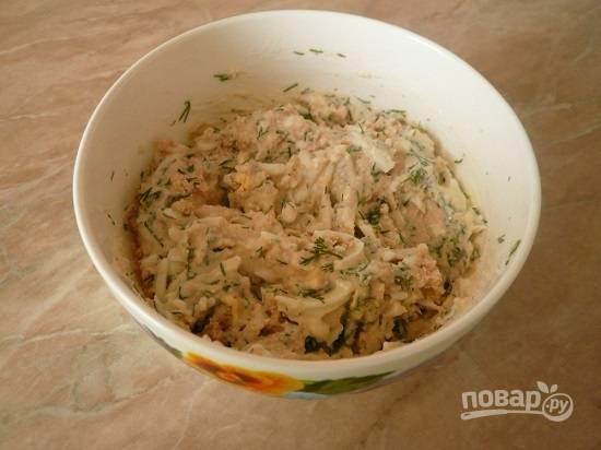 Перемешиваем. Пробуем. По вкусу добавим соль. Если есть время, ставим в холодильник минут на 30.