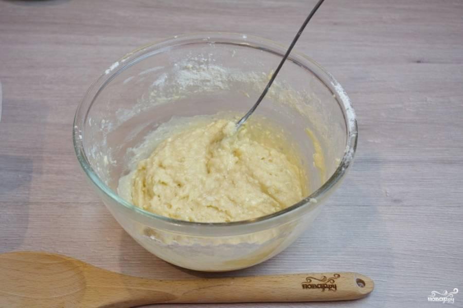 Смешайте муку с разрыхлителем, просеяв их через мелкое сито, введите мучную массу в сливочную. Замесите тесто.