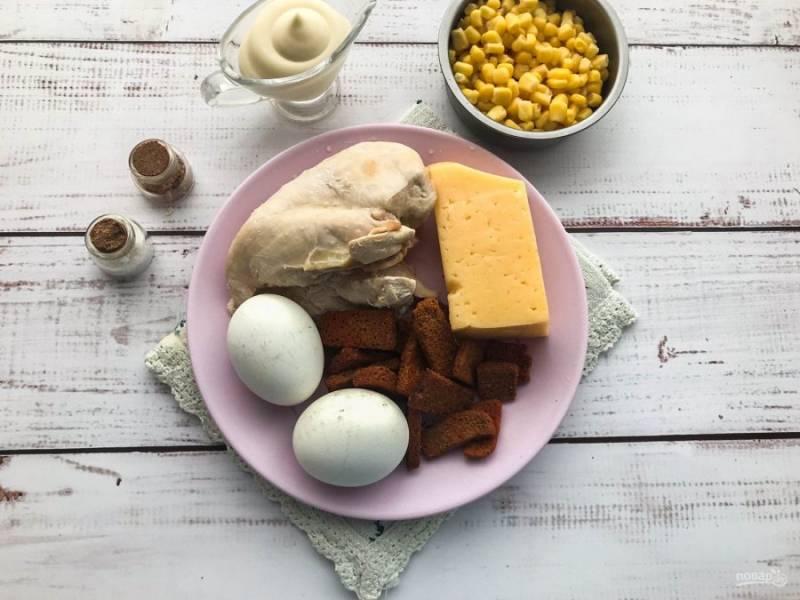 Подготовьте все необходимые ингредиенты. Курицу отварите до готовности и дайте ей полностью остыть. Яйца варите 7-8 минут в подсоленной воде.