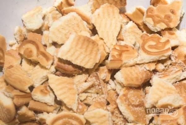 Измельчите печенье так, чтобы получилась не совсем мелкая крошка, а маленькие кусочки. Для этого рецепта отлично подойдет песочное печенье. Орехи обжарьте на разогретой сковороде до золотистого цвета.