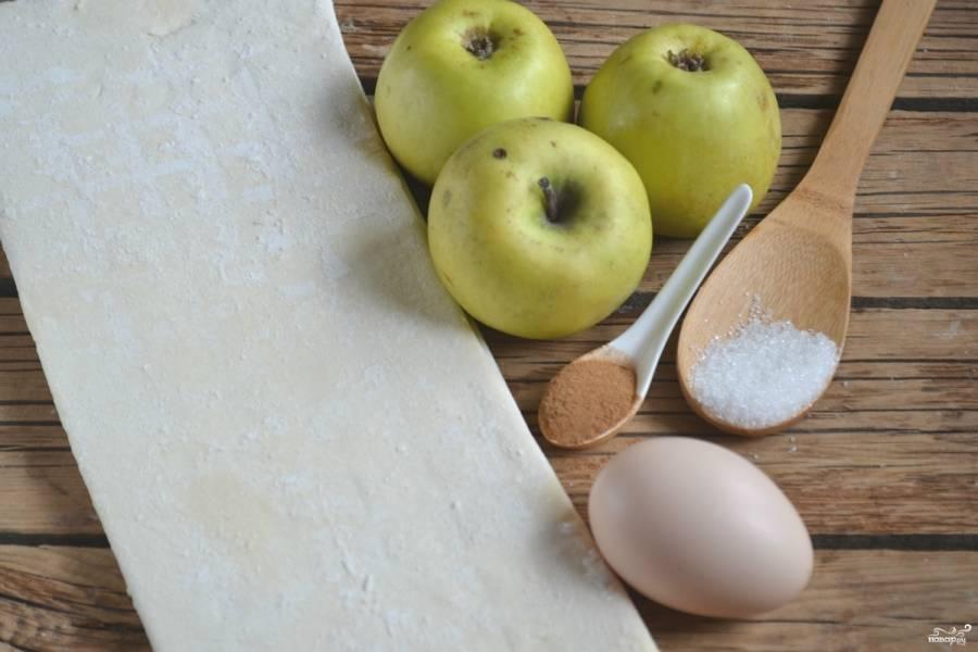Подготовьте все необходимые ингредиенты. Тесто разморозьте, чтобы его легко было раскатывать. В идеале тесто нужно размораживать при комнатной температуре, но если время поджимает, можно положить его возле включенной конфорки.
