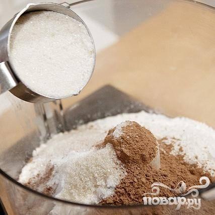 1. В кухонном комбайне смешать муку, какао-порошок, соль, разрыхлитель, соду и сахар.
