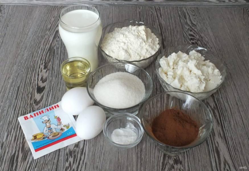 Подготовьте необходимые ингредиенты.
