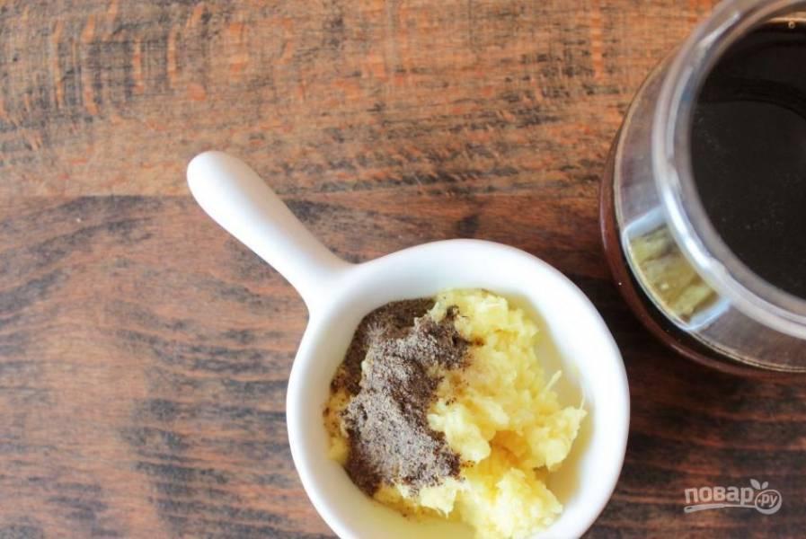 С имбиря снимите кожицу, натрите его на средней терке и отожмите сок. Выложите его в пиалку, добавьте перец, мед и соевый соус. Перемешайте все ингредиенты.