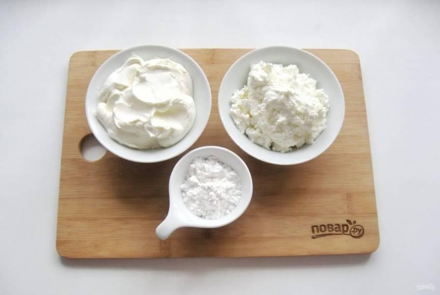 Подготовьте ингредиенты для приготовления крема.