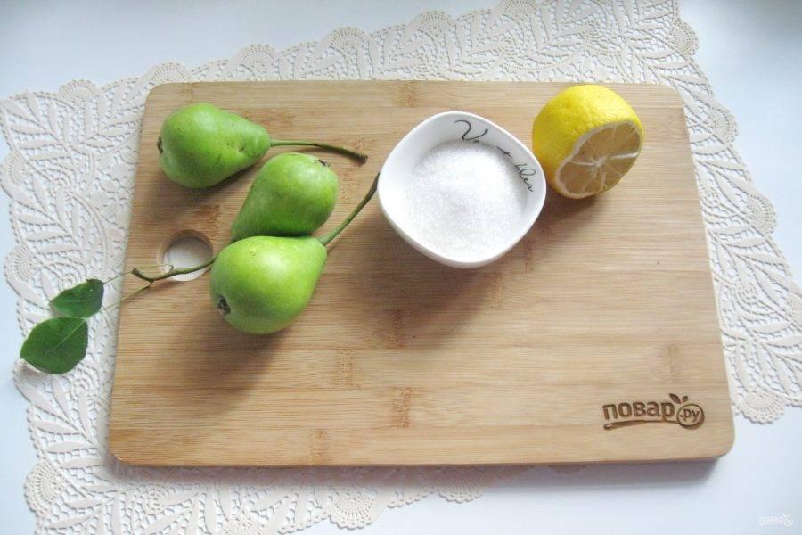 Подготовьте ингредиенты для приготовления компота из груш.