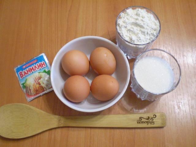 Подготовьте продукты. Яйца заранее охладите в холодильнике для лучшего взбивания.