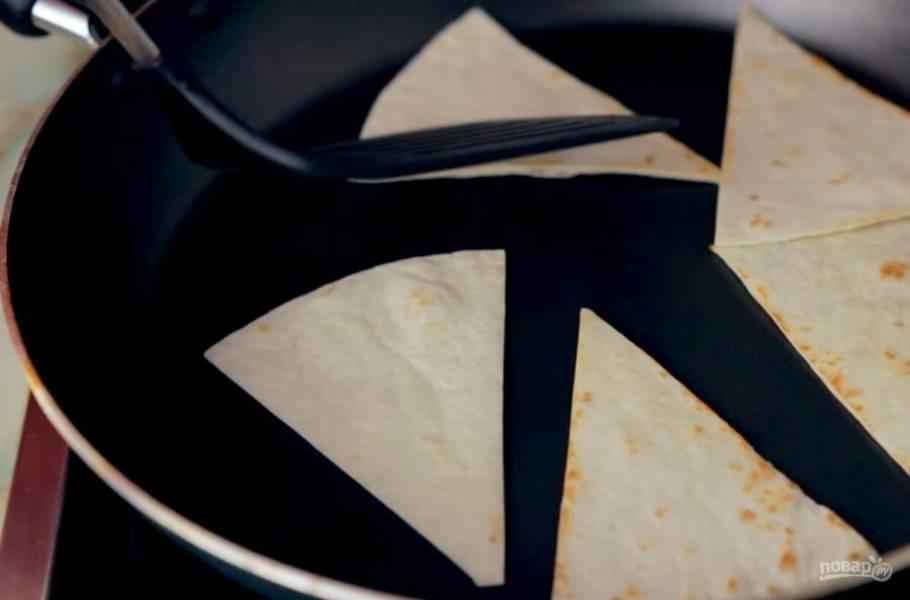 4.  Тортильи или лаваш разрежьте на большие треугольники и обжарьте на сухой сковороде с обеих сторон до золотистого цвета. Подавайте гуакамоле с такими чипсами. Приятного аппетита!