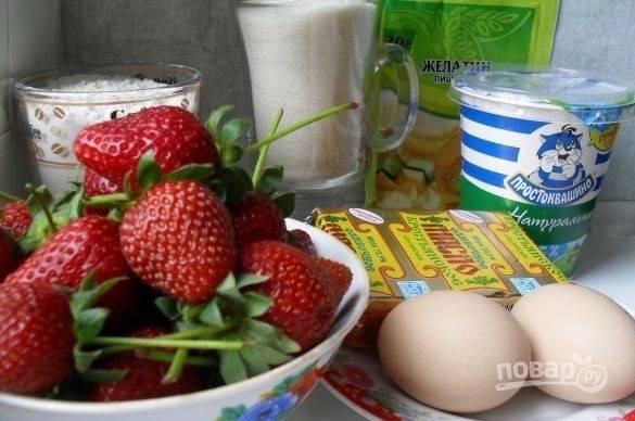 Для начала подготовьте все необходимые ингредиенты.