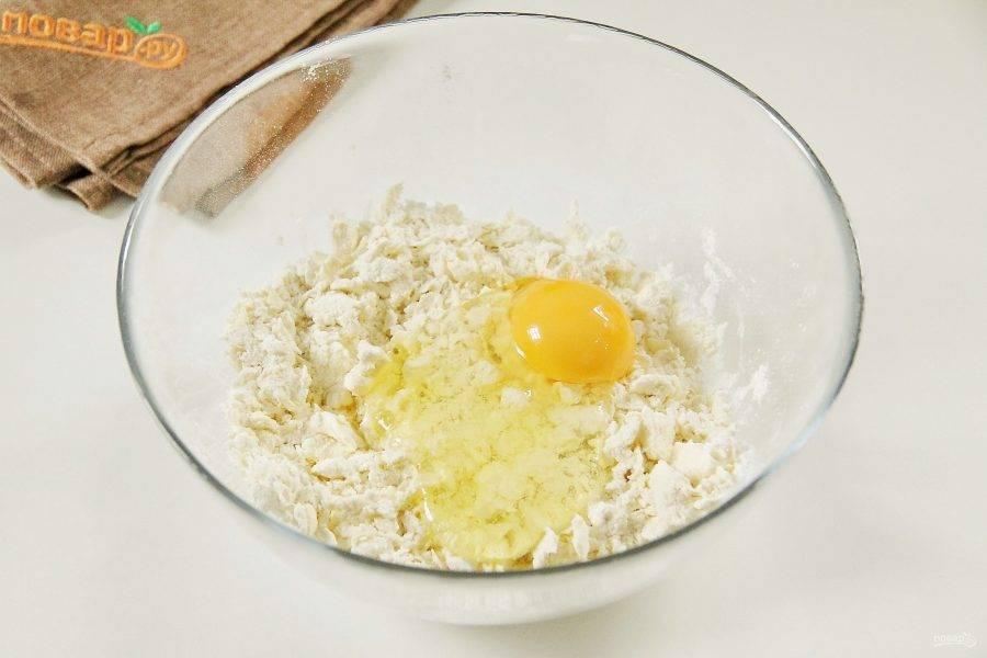 Добавьте яйцо и щепотку соли.