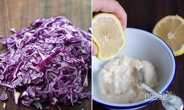 6. Нашинкуйте капусту. Выжмите сок лимона, добавьте его в майонез. Перемешайте заправку. Можно добавить немного перца по вкусу.