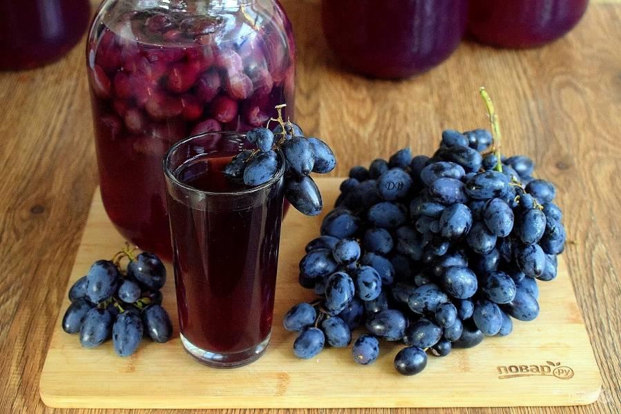 Виноград в банке