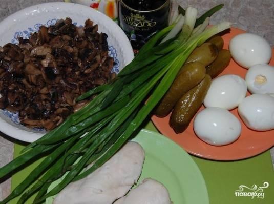 Заранее подготовим ингредиенты: отварим куриную грудку в слегка подсоленной воде, обжарим грибы с репчатым луком на растительном масле. Отварим и очистим яйца.