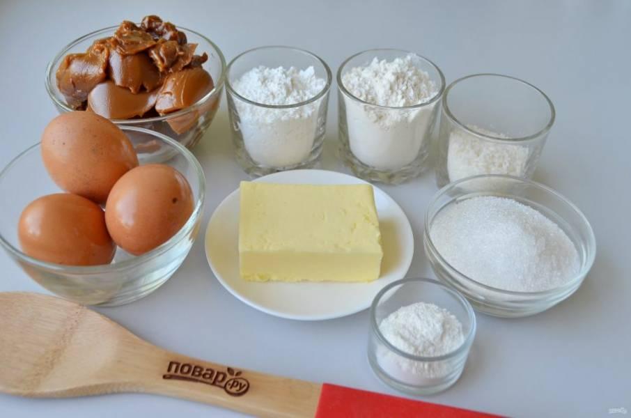 1. Подготовьте продукты, масло сливочное заранее достаньте из холодильника, чтобы оно размягчилось. Или поставьте в микроволновку на 20 секунд. Приступим!