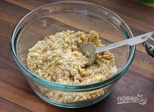 5. В отдельной мисочке соедините орехи, сахар (белый и коричневый) и панировочные сухари. Перемешайте.