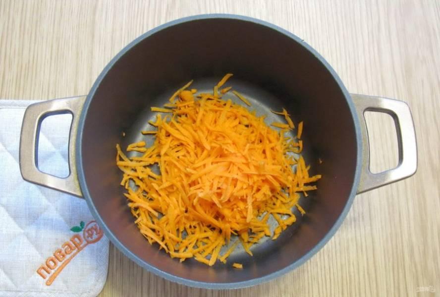 Морковь очистите, помойте и натрите на терке. Выложите в кастрюлю с толстым дном или в сотейник.