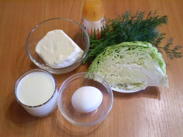 1. Приготовим продукты для омлета.