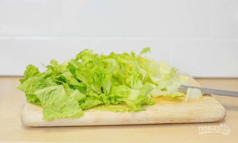2.Вымойте головки латука и удалите твердую часть, нарежьте салат крупными кусками.