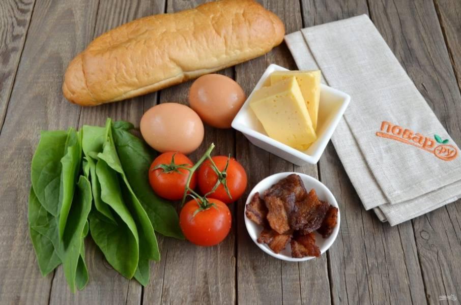 Подготовьте продукты. Вымойте помидоры и шпинат, будет даже лучше, если шпинат немного подвянет. Приступим!