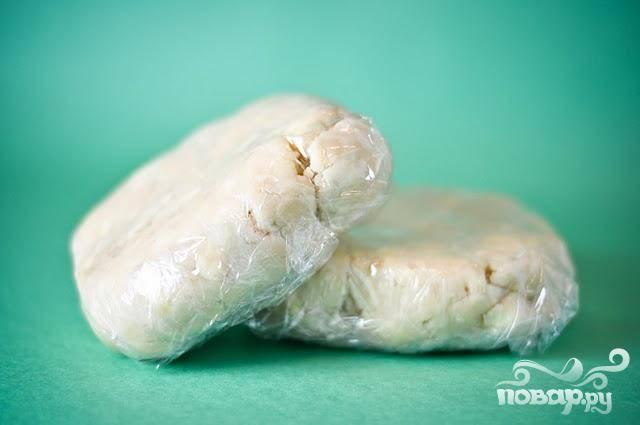 4. Разделить тесто пополам, обернуть каждую часть пленкой и поставить в холодильник по крайней мере на 2 часа или на ночь.