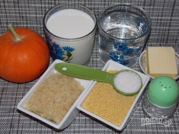 1. Вот такой набор ингредиентов мы будем использовать.