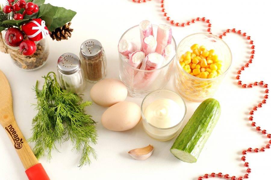 Подготовьте все ингредиенты. Яйца заранее отварите и остудите.