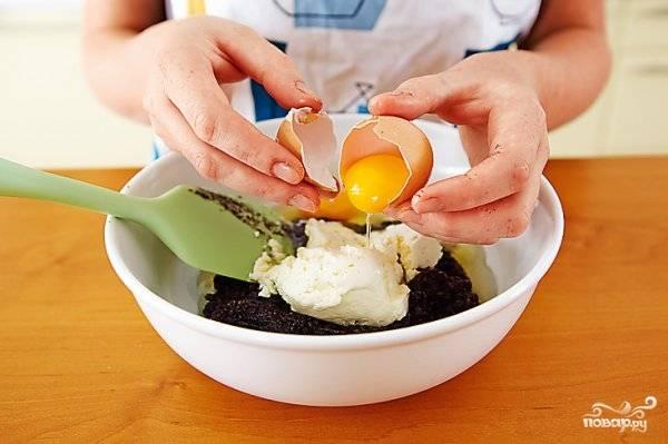 Мак высыпьте в любую подходящую посуду и залейте небольшим количеством воды. Когда она полностью впитается, а мак набухнет, измельчите его в блендере или в кофемолке. Влейте сливки и вбейте два яйца. Тщательно перемешайте всю массу до однородности вилкой.