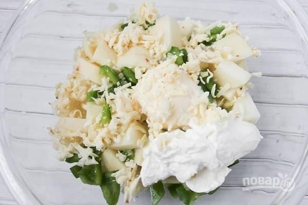 Сперва очистите и нарежьте картофель кусочками, смешайте его с тертым сыром, сметаной, майонезом, измельченный болгарским перцем и чесноком.