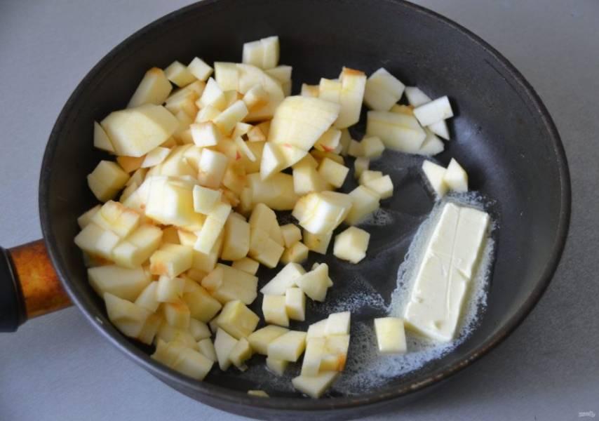 Пока тесто подходит, не теряйте время, займитесь начинкой. Очистите яблоки, нарежьте мелким кубиком, потушите на сковороде со сливочным маслом 5-7 минут.