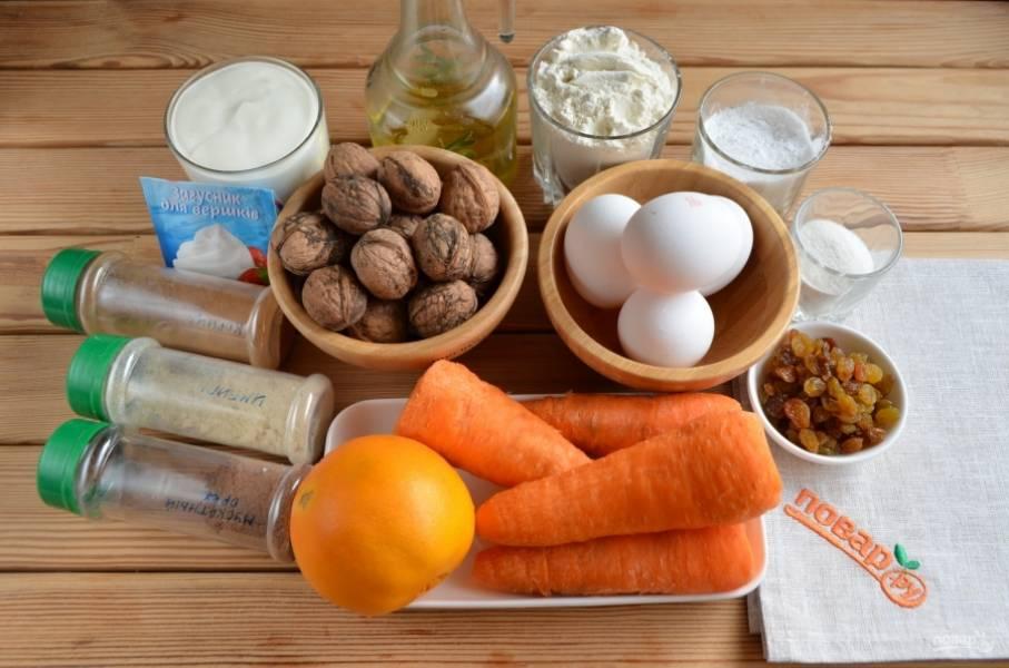 Подготовьте продукты, отмерьте все. Вымойте тщательно апельсин и морковь.