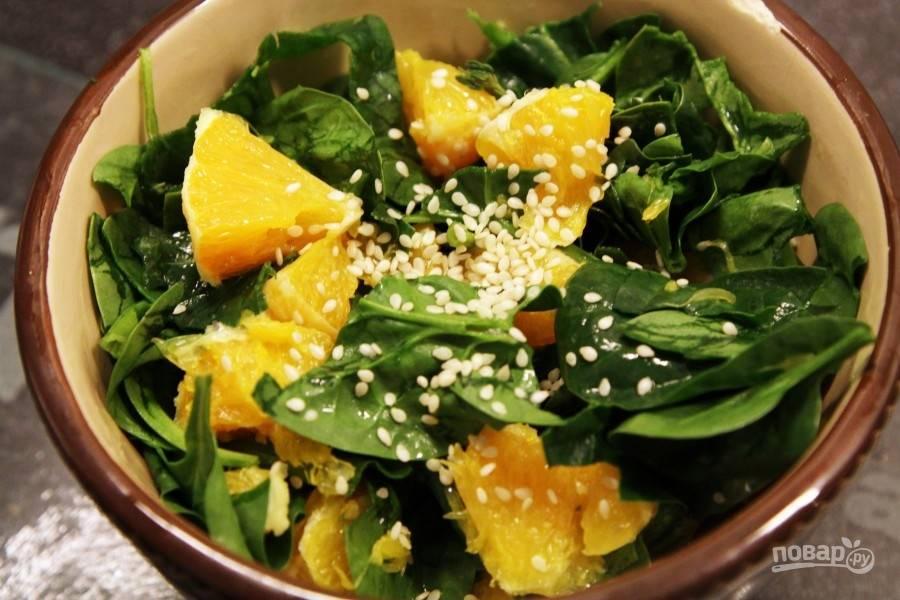 Перемешайте апельсин со шпинатом, кунжутом и маслом.