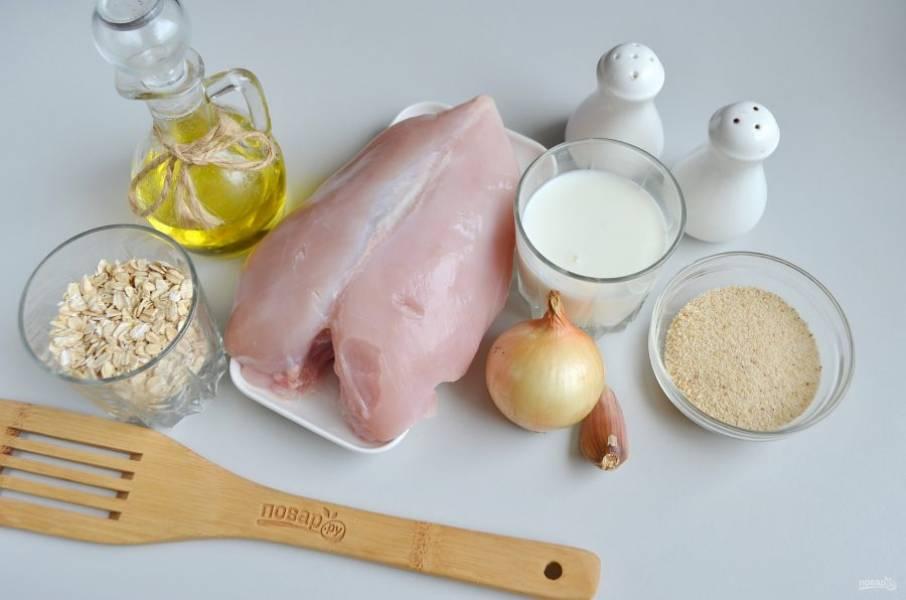 1. Подготовьте продукты сначала для котлет. Куриное филе у меня на косточке, его я осторожно сняла, мясо вымыла. Очистите овощи. Понадобится мясорубка или измельчитель.