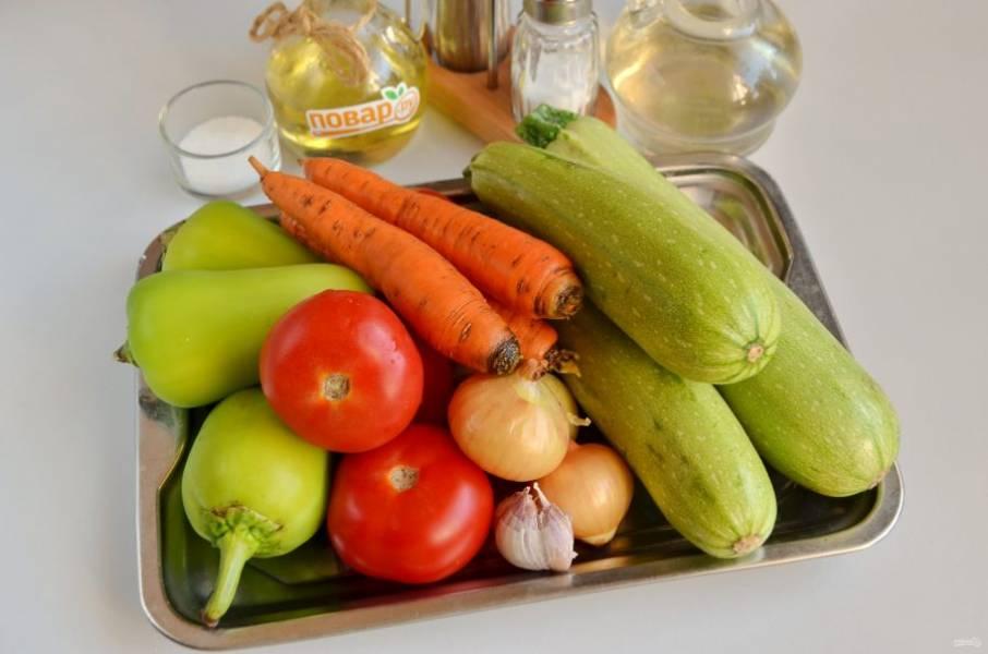 1. Подготовьте овощи, приступим!