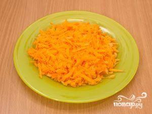 Морковь натираем на мелкой терке.