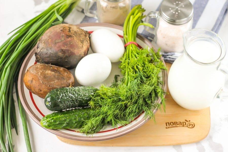 Подготовьте указанные ингредиенты. Овощи и куриные яйца отварите заранее и остудите.