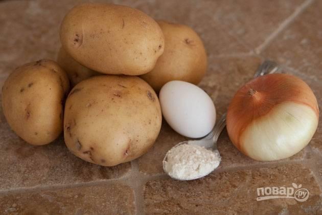1. Наш небольшой и недорогой набор ингредиентов.