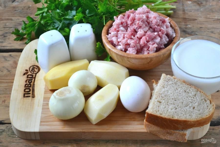 Подготовьте все необходимые ингредиенты. Фарш я готовлю самостоятельно, использую 300 г говядины и 200 г свинины. Такое сочетание мне нравится больше всего. Картофель и лук очистите и промойте.