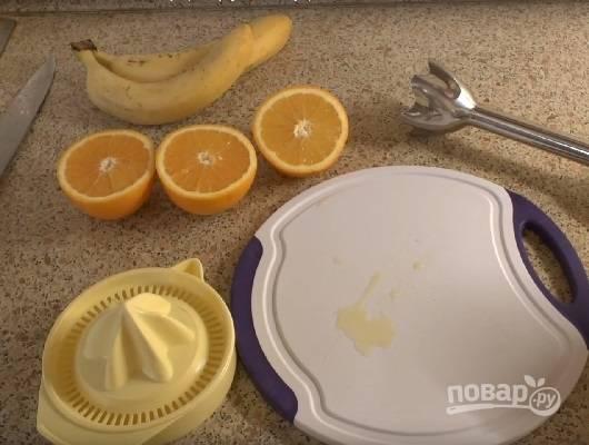 Апельсины разрежем пополам и выдавим сок. На один банан можно использовать половину апельсина.