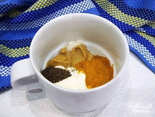 В небольшой посуде соединим горчицу, соль, черный перец, карри, майонез и чеснок, выдавленный через пресс.