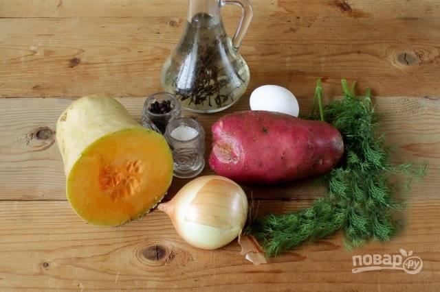 Подготовьте все продукты для приготовления блюда.