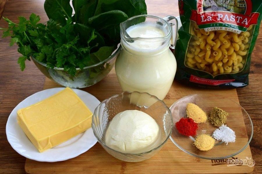 Подготовьте необходимые продукты. Зелень вымойте, обсушите.