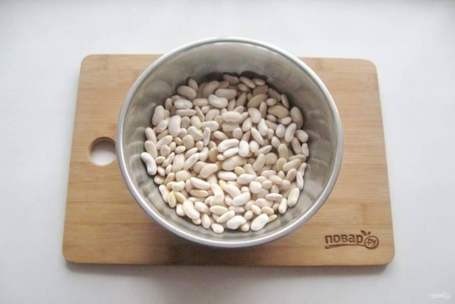 Фасоль тщательно помойте и залейте холодной водой на несколько часов, а лучше на ночь.