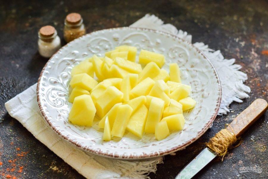 Картофель очистите, вымойте, просушите. Нарежьте клубни небольшими по размеру кубиками.