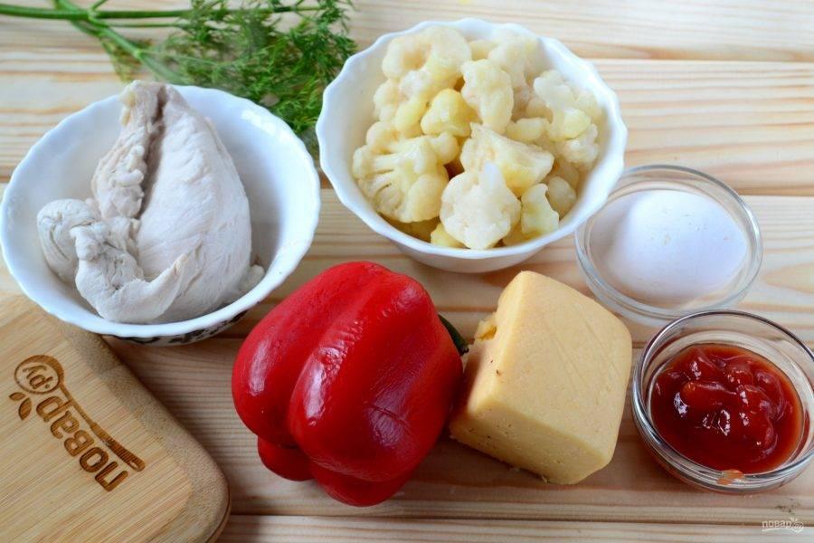 Подготовьте все необходимые ингредиенты. Куриную грудку отварите до готовности в подсоленной воде.
