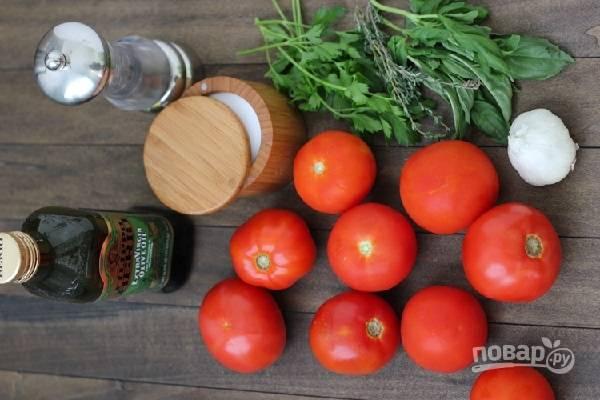 1. Вот такой набор ингредиентов нужно подготовить, чтобы повторить рецепт на своей кухне. Сразу же включайте духовку, и пусть разогревается до 230 градусов.