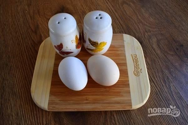 Нам понадобится два яйца, соль и перец по вкусу. Духовку включите на 230 °C.