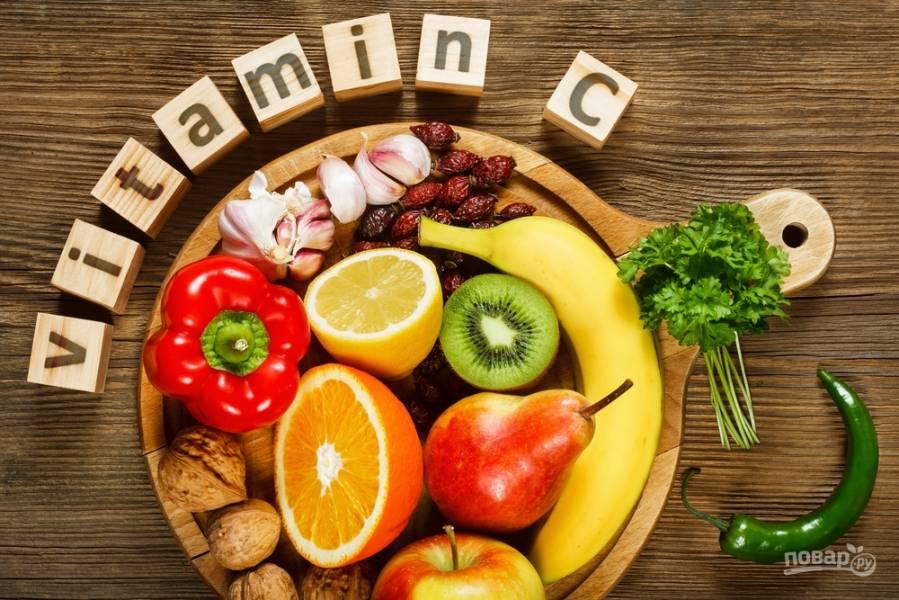 Витамин С каждый день! Готовим полезные блюда и укрепляем иммунитет